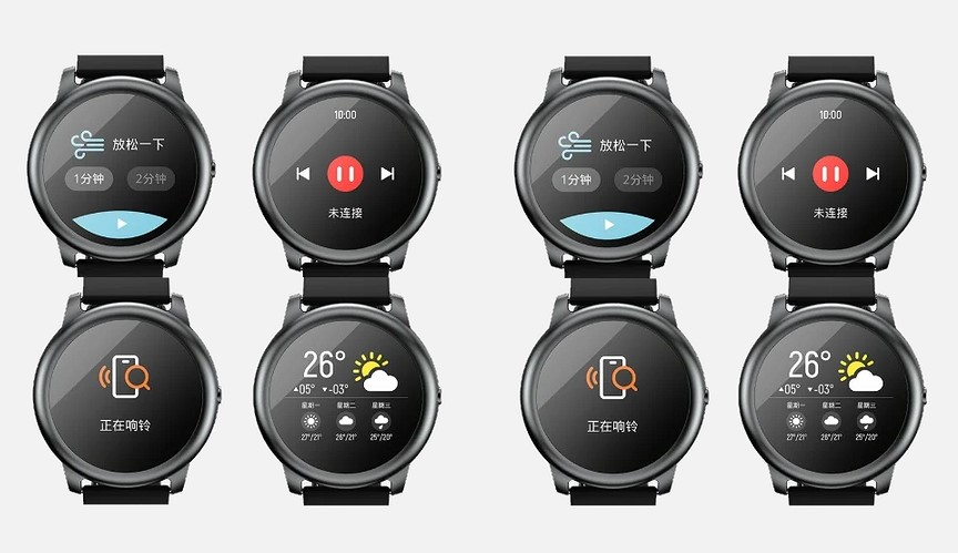 Haylou Solar Smartwatch Interface Feature